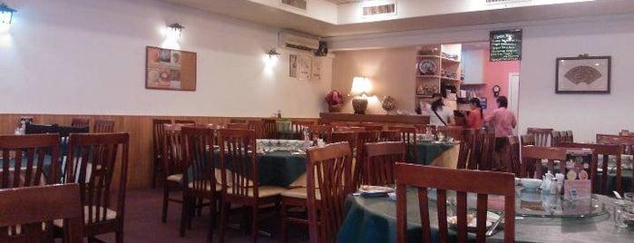 Seletar Hill Restaurant is one of Cze Char in SG.