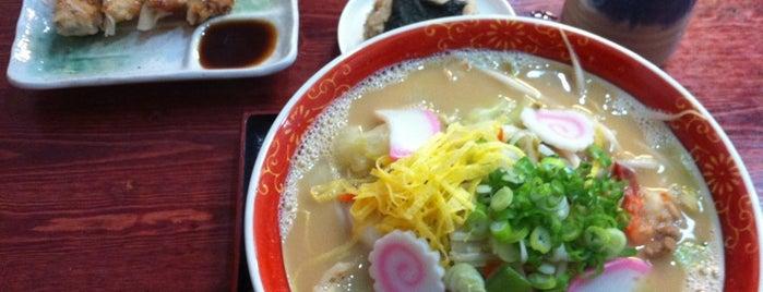 Menya Japanese Noodle is one of Ramen Shops.
