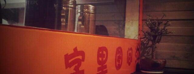 Nudos Oriental Pop is one of Comida japonesa y más.