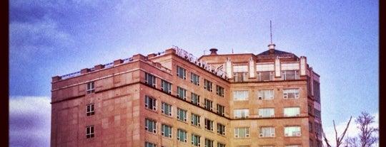 Отель Boston на Балтахинова Улан Удэ цены гостиницы
