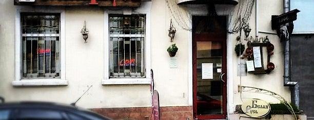Белая Русь is one of Адекватные бизнес ланчи в центре Москвы.