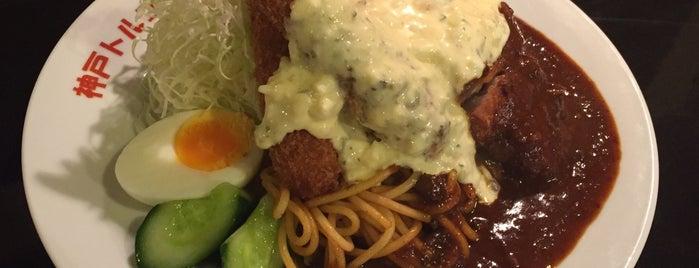 神戸トルコライス is one of 神戸で食べる.