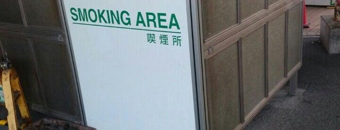 国分寺駅北口喫煙所 is one of 喫煙所.