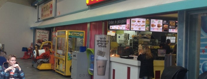 Mcdonald's is one of Israel 👮.