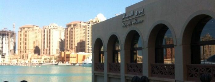 Burj Al Hammam is one of best resturants in Qatar.
