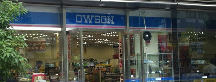 OWSON S市杜王町店 is one of favorite places♪.