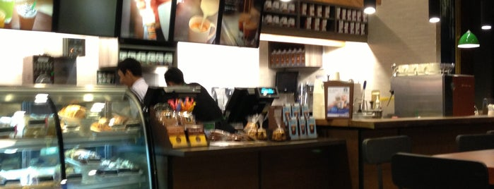 Starbucks is one of Guide to Tangerang's best spots.