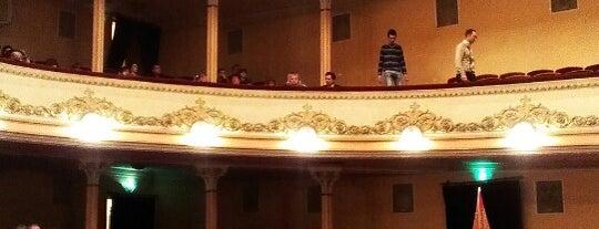 Київський національний академічний театр оперети is one of не хлебом единым...