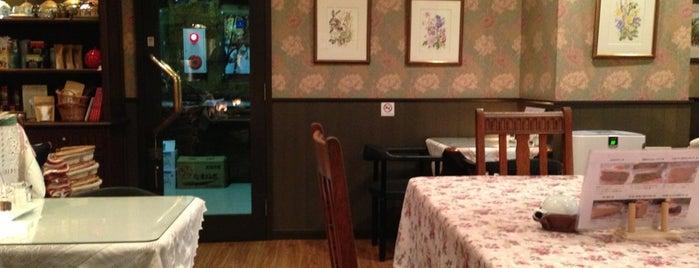 Hampstead Tea Room is one of CAFE.