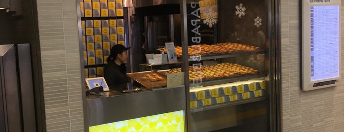 Bake Cheese Tart is one of Tokyo,sweets.