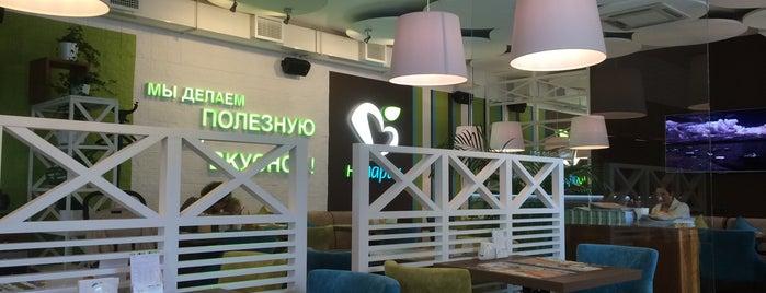 На парах is one of Рестораны.