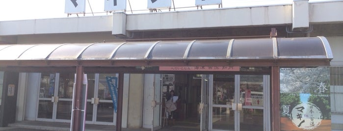 Makino Station is one of アーバンネットワーク 2.