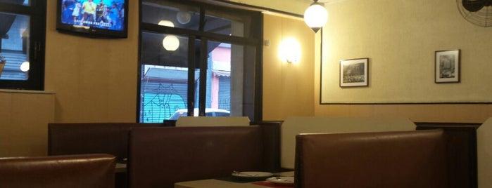 La Farina is one of Restaurantes no centro (ou quase).