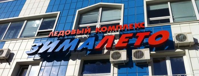 ЗимаЛето is one of Novosibirsk TOP places.