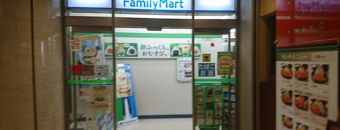FamilyMart is one of Japan must-dos!.