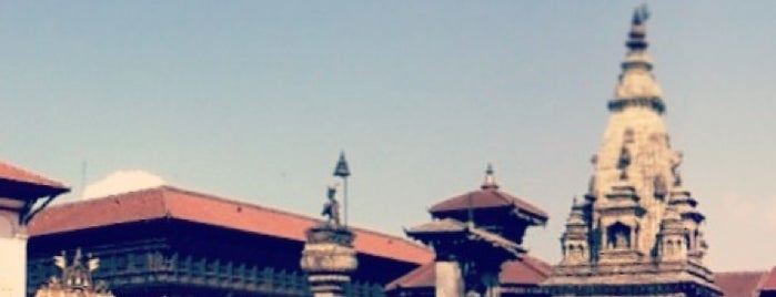 Durbar Square is one of Kathmandu.