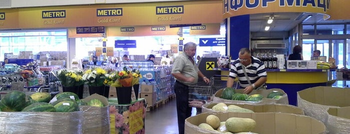 METRO Cash & Carry is one of Moskova 2.
