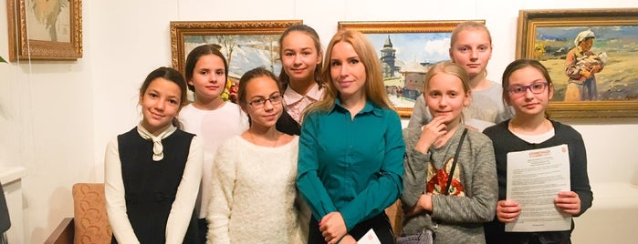 Музей-мастерская Д. А. Налбандяна is one of культУРА.