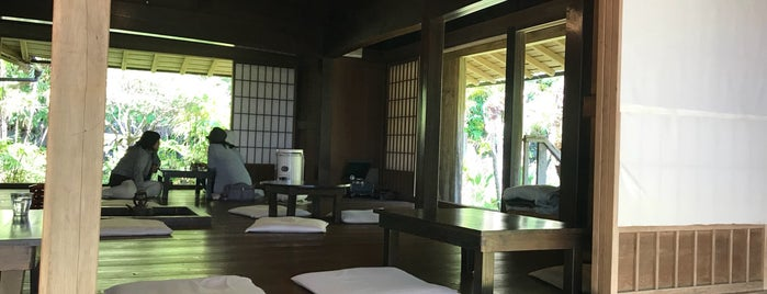 古民家喫茶 中之郷 is one of Hachjojima.