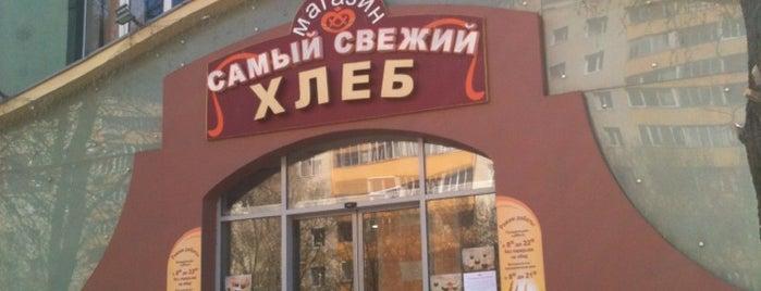 """Хлебный Дом is one of 5 Анекдоты из """"жизни"""" и Жизненные """"анекдоты""""!!!."""
