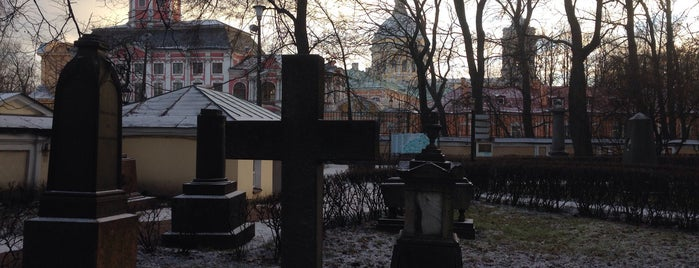 The Necropolis of 18th century and Art Masters is one of Санкт-Петербург.