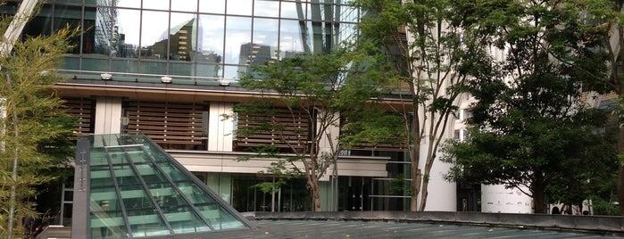 Tokyo Midtown is one of Japan - Tokyo.