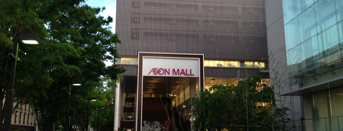 AEON Mall is one of Mall in Kyoto.