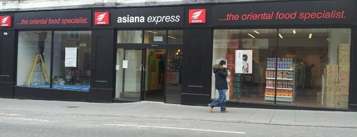 Asiana Express is one of Global Nottingham.