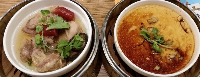 NTUC Foodfare is one of Thai Vietnamesich und Japanisch.