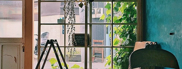 爬虫類両生類研究所8分室 is one of Japan - Tokyo.