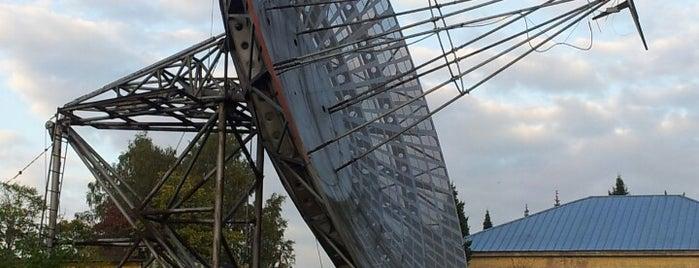 Главная Пулковская астрономическая обсерватория РАН is one of Питер.