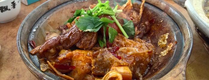 同乐轩 Bak Kut Teh is one of Ipoh.