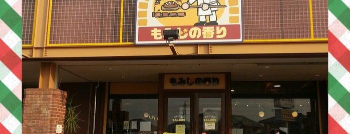 もみじの香り is one of 佐世保バーガー.
