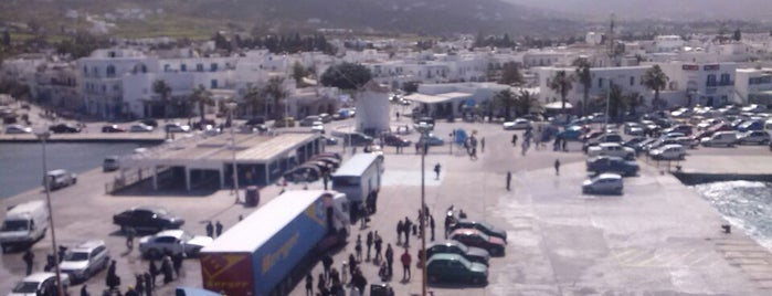Port Authority Of Paros is one of Paros Top.