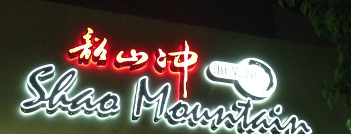 Shao Mountain is one of Bay Area Restaurants.