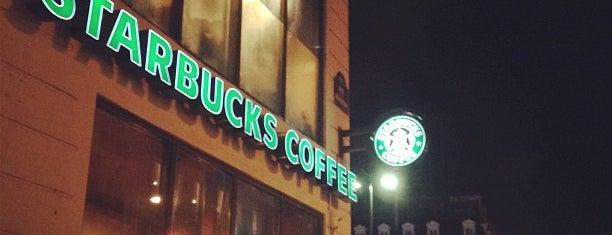 Starbucks Coffee is one of Déjà vu.