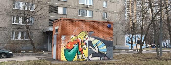 Район «Беговой» is one of разное.