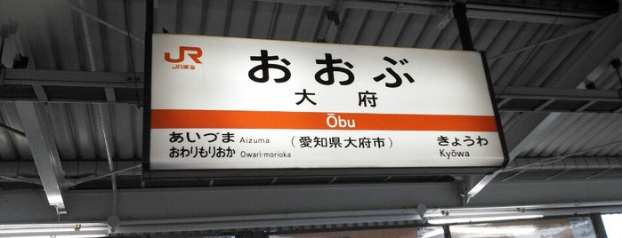 Ōbu Station is one of JR線の駅.