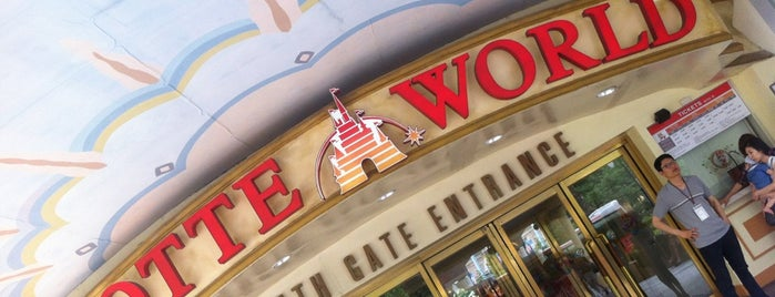 Lotte World Adventure is one of Seoul: Walking Tourist Hitlist.