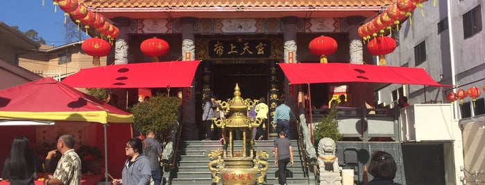 Xuan Wu San Buddhist Association is one of Cool things to see and do in Los Angeles.