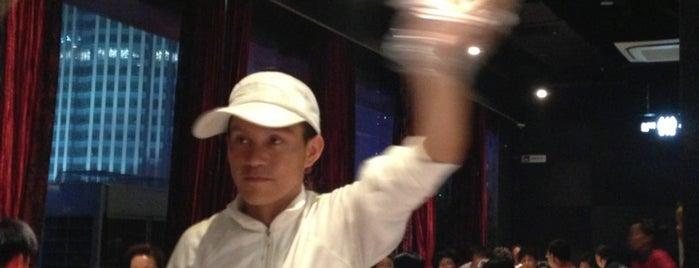 Hai Di Lao is one of Shanghai.