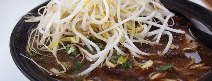 好来ラーメン is one of ramen.