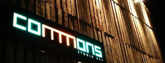 Commons Studio Bar is one of Salvador.