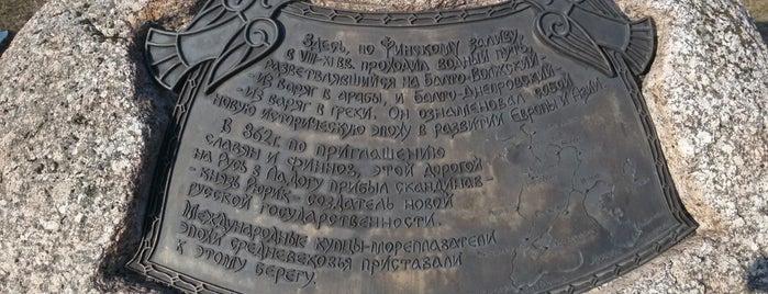 Сад Бахуса is one of Места для онлайн трансляций.
