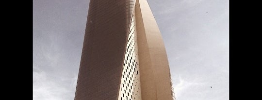 Al-Hamra Tower is one of Architecture Highlights.