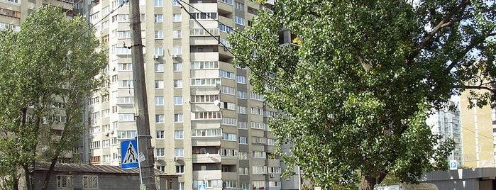 Святошинська площа is one of Площади города Киева.
