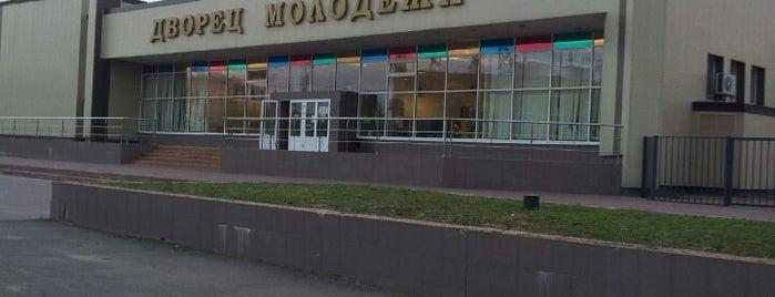 Дворец Молодежи is one of Подольск.