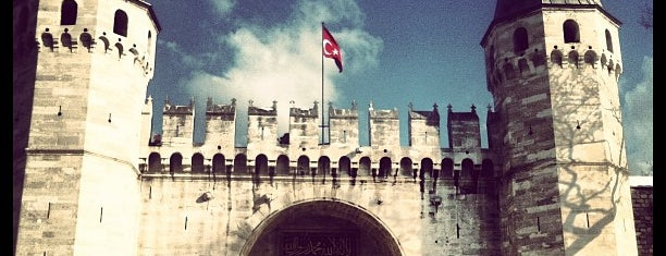 İstanbul'daki Müzeler (Museums of Istanbul)