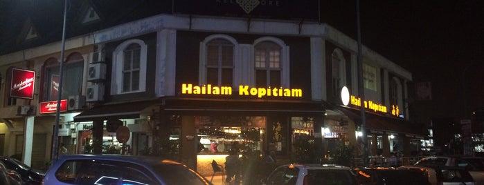 Hailam Kopitiam is one of Makan @ PJ/Subang(Petaling) #3.