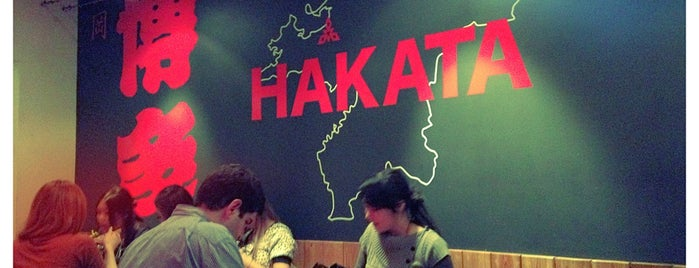 Hakata Tonton is one of NYC Eats.